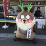 第4回菰野ヒルクライムチャレンジin鈴鹿スカイライン 年代別優勝