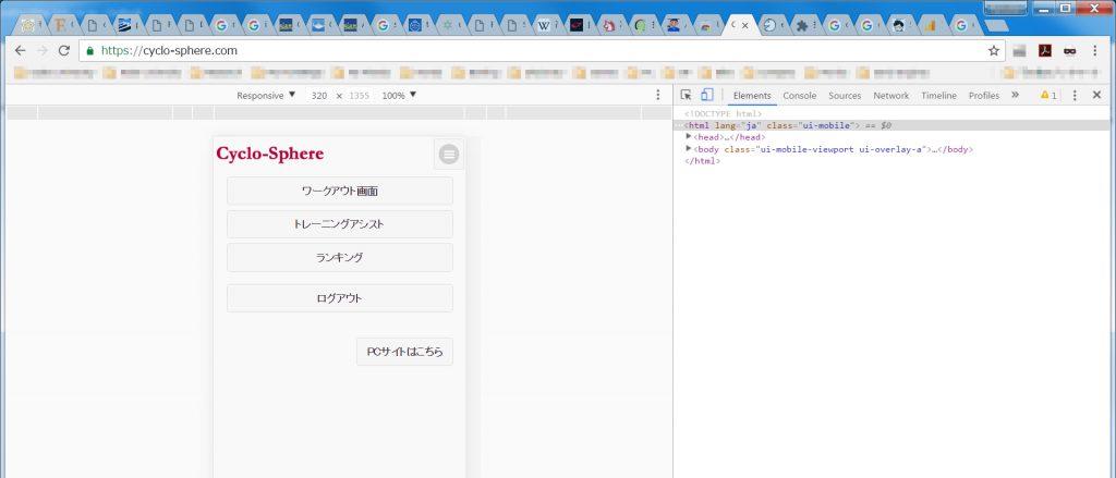 chrome-developer-tools-02