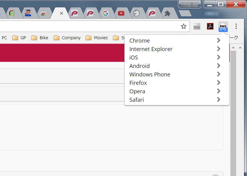 user-agent-switcher-for-chrome
