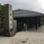 ジャイアントストア大阪御一行様と遭遇 31.6km + 24.4km