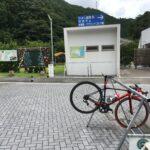 日吉ダムへ 136.5km